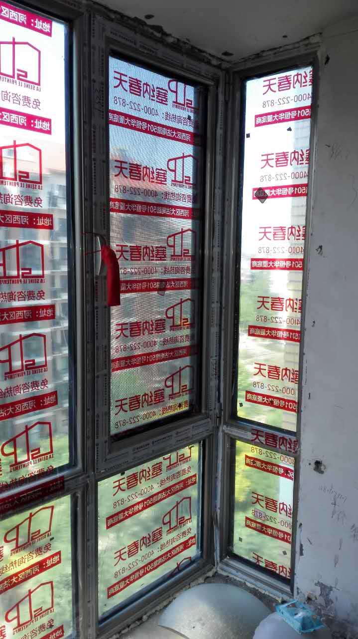 【天津装修公司在线看工地】半岛豪庭工地进场开工啦!