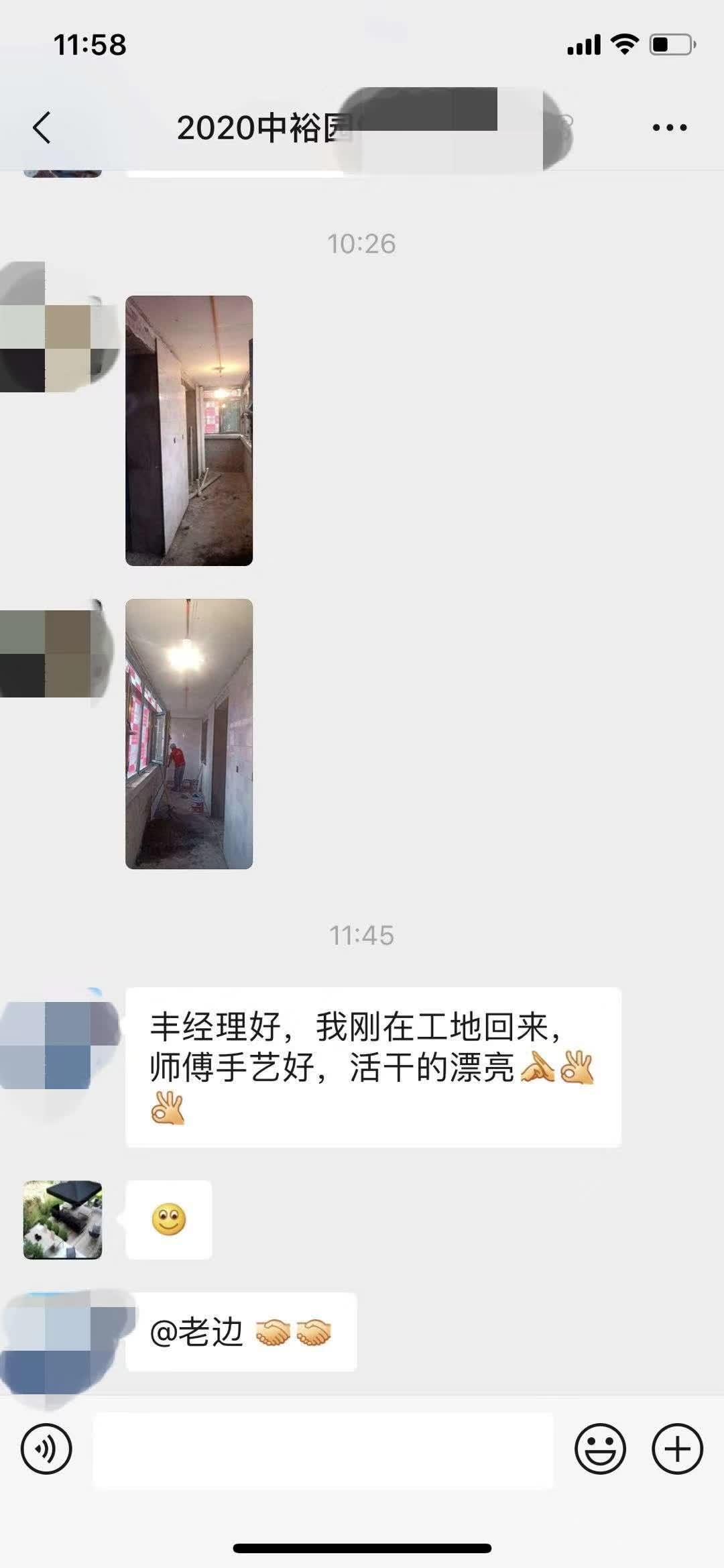 【塞纳春天装饰客户反馈】河西区中裕园 业主晒评